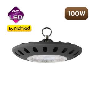 โคมไฮเบย์ SMD UFO 100w