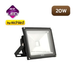 สปอร์ตไลท์ LED EVE RGB 20w