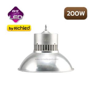 โคมไฮเบย์ LED SMD 200w