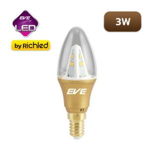 หลอดไฟ LED EVE GEN2 Candle 3W