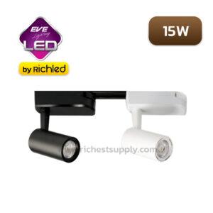 โคมไฟติดราง แทรคไลท์ LED EVE 35W