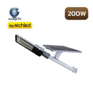 โคมไฟถนนโซล่าเซลล์ 200w iwachi smd