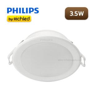 ดาวน์ไลท์ LED PHILIPS Mesom3.5W