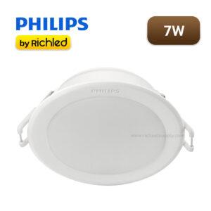 ดาวน์ไลท์ LED PHILIPS Meson 7W