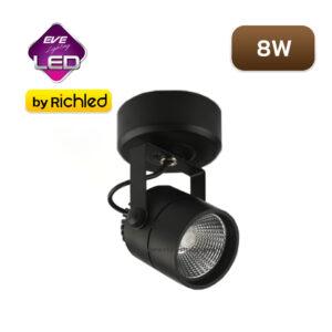โคมไฟแทรคไลท์ LED EVE CIRCLE
