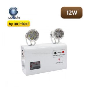 โคมไฟฉุกเฉิน LED 12W IWACHI GE-2002