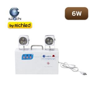 โคมไฟฉุกเฉิน LED 6W IWACHI GE-2002