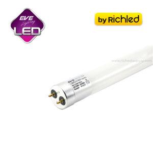 หลอดไฟนีออน LED EVE T8 TROY Cap Alu