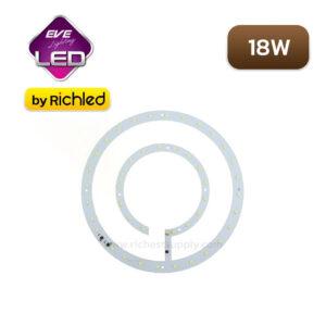 โคมไฟติดเพดาน LED EVE 18W Ceiling Kit DOB