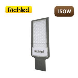 โคมไฟถนน LED 150W RICHLED PLUS