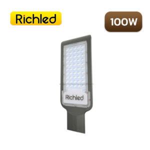 โคมไฟถนน LED 100W RICHLED PLUS