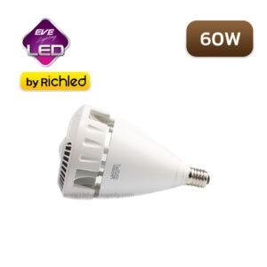 รอบด้าน หลอดไฟ ไฮเบย์ ไฮวัตต์ LED EVE 60W