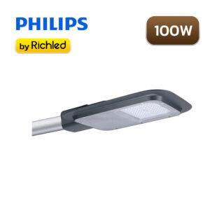 โคมไฟถนน LED PHILIPS BRP131 100W