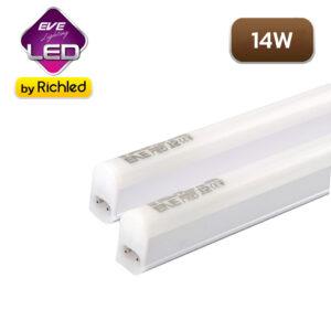 ชุดราง LED T5 14w EVE Seamless GEN2