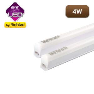 ชุดราง LED T5 4w EVE Seamless GEN2