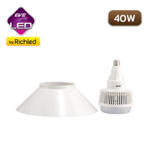 หลอด LED Lowbay 40W EVE Long Neck