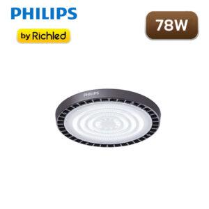 โคมไฮเบย์ LED 78W PHILIPS BY698P LED105