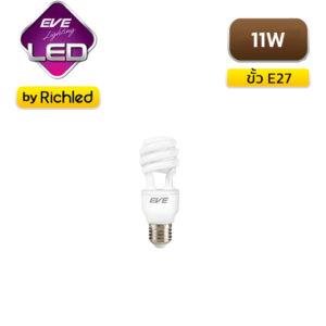 หลอดไฟ LED 11W EVE X-FIRE CFL