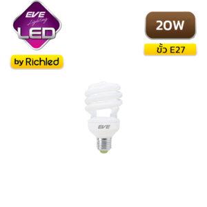 หลอดไฟ LED 20W EVE X-FIRE CFL
