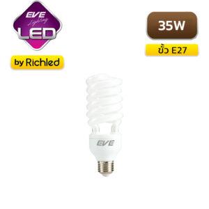 หลอดไฟ LED 35W EVE X-FIRE CFL