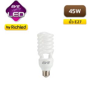 หลอดไฟ LED 45W EVE X-FIRE CFL