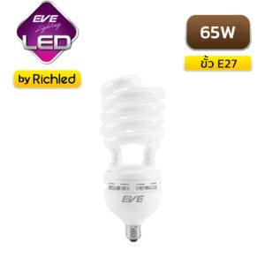 หลอดไฟ LED 56W EVE X-FIRE CFL